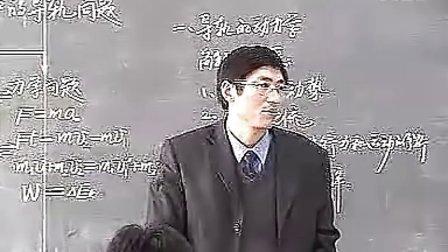 2《电磁感应现象中的导轨问题》复习课苏教版周亚文新课程高中物理優質課展示