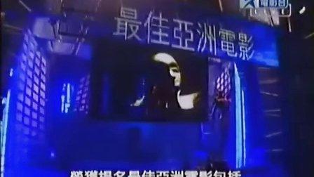 第26届香港电影金像奖台湾版(中文字幕版) C(1)