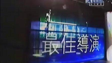 第26届香港电影金像奖台湾版(中文字幕版) D(1)