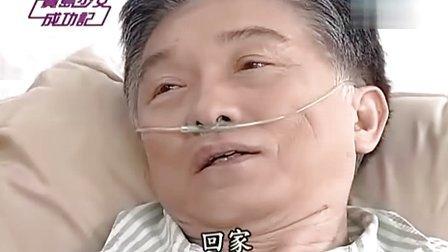 宝岛少女成功记 第37集(1)