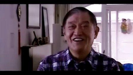 内地电视剧《中年计划》1