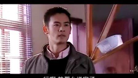 内地电视剧《中年计划》7