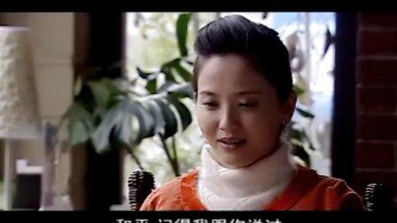 内地电视剧《中年计划》12