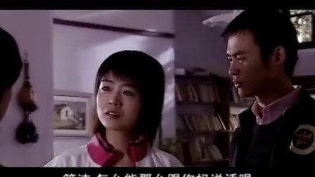 内地电视剧《中年计划》13