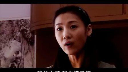 内地电视剧《中年计划》21