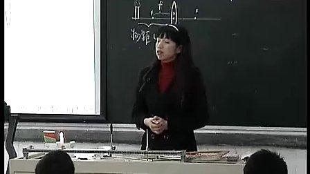 初三物理优质课展示《探究凸透镜呈现及其规律》实录与评说.初三九年级物理优质示范课教学视频