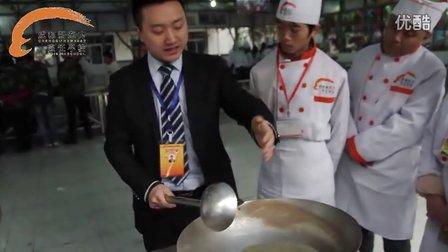 成都新东方厨师学校——新生翻锅直播