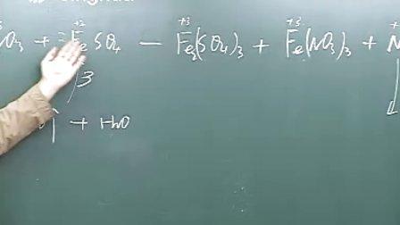 高中化学必修一第8讲高一化学期中模拟试题中 1