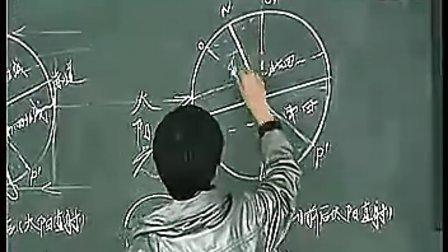 9《地球运动》沈秋平新课程七年级初一地理优质课展示