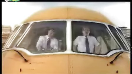 用飞机赛车