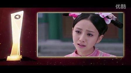年度新锐偶像 贾乃亮 佟丽娅 29