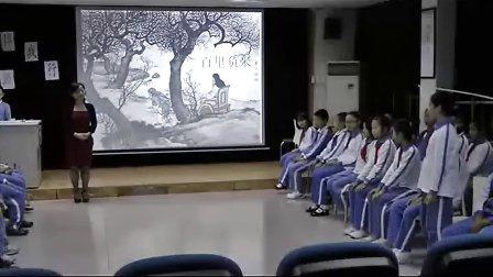 五年级思想品德,文明礼仪伴我行教学视频福田区美莲小学余平