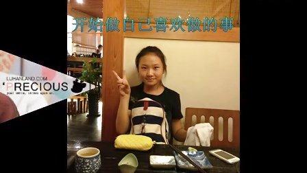 徐语婕的视频相册