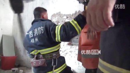 【拍客】4岁男孩被卡墙缝 现场实拍拆墙营救