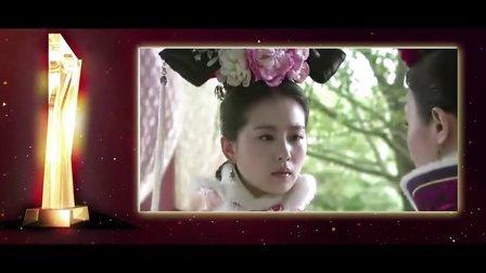 年度最具收视号召力男女演员 霍建华 刘诗诗 37