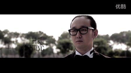 爱派团队2013司博会开幕视频