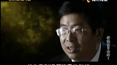[关键大事记]20130829 发现圣旨金牌 1