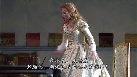 音乐剧 茶花女 威尔弟 2009年皇家歌剧院版 高清 中文字幕