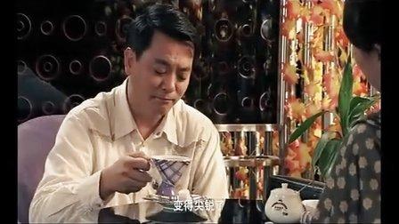 《清水湾》宣传片