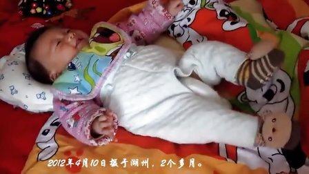 轩轩婴儿期