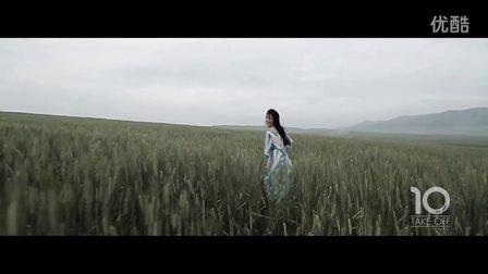 MONGOL 蒙古国 Take off 乐队 - Uuchlaach hairt mini 2013
