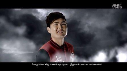 MONGOL 蒙古国 Beat 乐队 Zvrkhnii hemnel