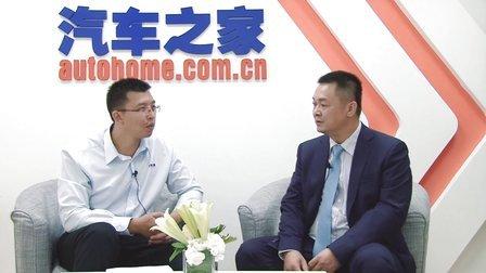 成都车展汽车之家专访广汽三菱汽车有限公司副总经理杜志坚