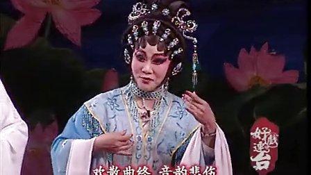 粤剧-粤曲《同是天涯沦落人》杨春花 陈振江VTS_01_1