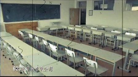 大连艺术学院优秀毕业生(朱燕波)