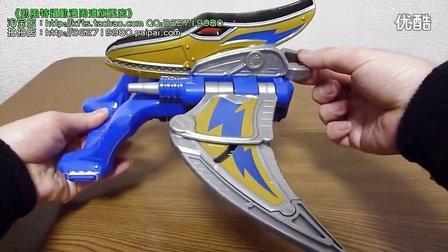 [劲风特摄]BANDAI万代 兽电战队 强龙者玩具 金 翼龙变身装备