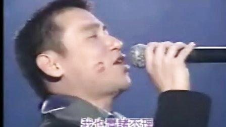 四大天王之1995年香港十大中文金曲颁奖典礼完整版A