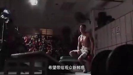 激战》特辑[高清版]