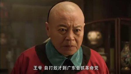 铁血兄弟第15集 - 魏国拒不投靠朝廷