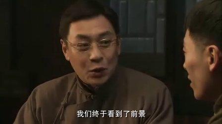 铁血兄弟第14集 - 福郡王欲逮捕江流