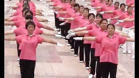 佳木斯快乐舞步第五套(表演大化工程局)