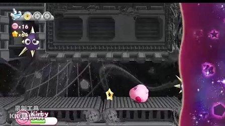 《Wii星之卡比重返梦幻岛》EX模式6-1至6-2欣赏