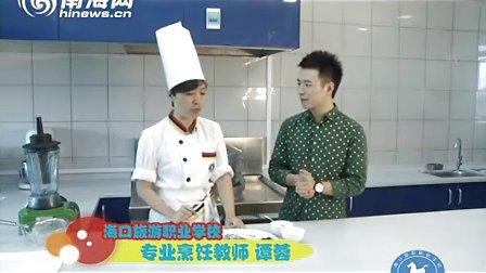海南滋味:教您制作椰子清补凉