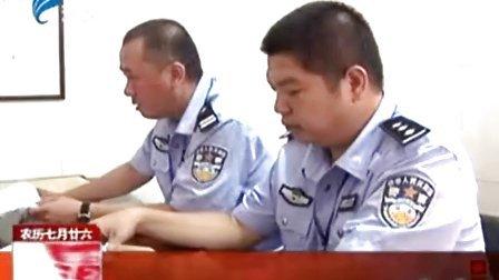 汕头今日视线2013年9月1日(华龙潮汕网)