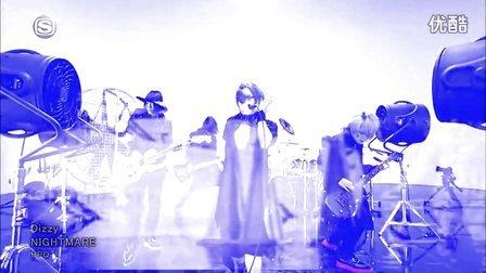 NIGHTMARE - Dizzy (2013.08.21)
