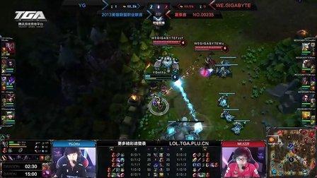 YG vs WE LOL职业联赛夏季赛 第三轮第28场