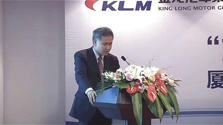 厦门金龙汽车集团董事长谷涛