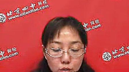 高三政治高考复习文化传承与创新北京四中高中政治高考第一轮复习 1