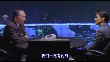 韩国动作片《生死谍变》B