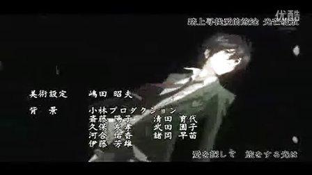 隐之王06(00h22m09s-00h23m40s)