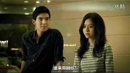 [泰国电影]争钱斗爱ATM 高清中字(2012票房第一)_baofeng
