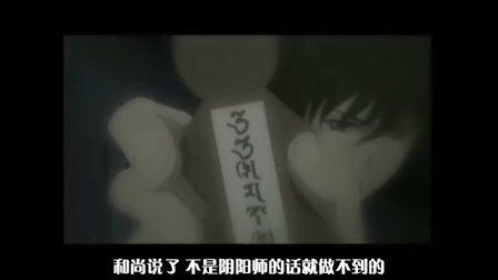 奇幻贵公子09