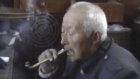 碛口河南平1