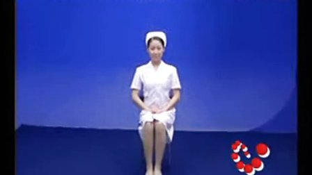 护士礼仪培训视频之坐姿礼仪