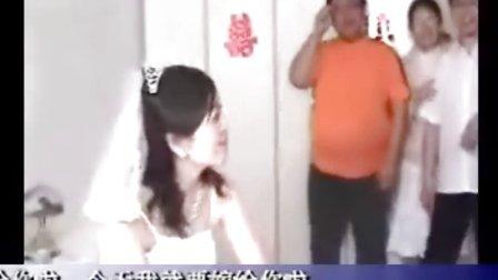 大头与伏旱的婚礼