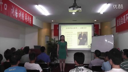 【东方卡耐基】成人演讲口才,社交礼仪培训(中)